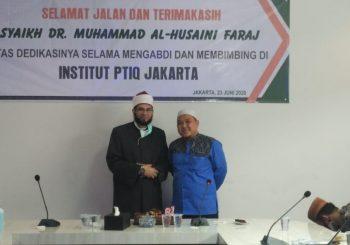 Acara Pelepasan Syaikh Muhammad al-Husaini Faraj