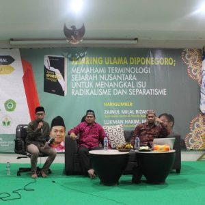 Ust. Lukman Hakim, MA menjadi pembanding menemani Zainul Milal Bizawie (Penulis buku) dalam acara Bedah Buku 'Jejaring Ulama Diponegoro' yang diselenggarakan oleh COMPPAQ (Korp Mahasiswa Penghafal dan Pengkaji al-Qur'an) organisasi daerah IIQ dan PTIQ wilayah Jabar-Banten kerjasama INC (Islam Nusantara Center), HIMA-IQTAF dan DKM Darul Qur'an. acara ini berlangsung pada tanggal 17 Februari 2020 bertempat di Ma'had Institut PTIQ Jakarta.